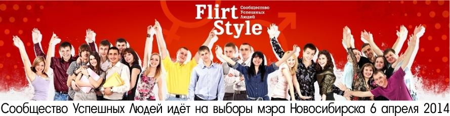 выборы_мэра_новосибирска_2014_.jpg