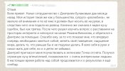 to_feadback_7.jpg