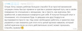 to_feadback_4.jpg