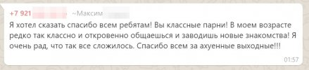 to_feadback_5.jpg